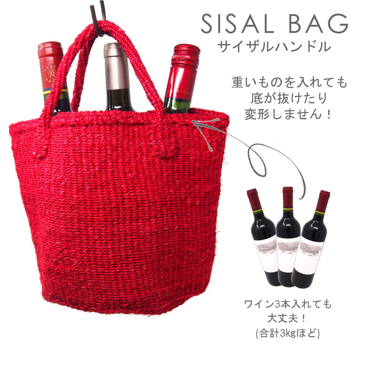 サイザルバッグ Sサイズ マーブル ワインパープル・ナチュラル