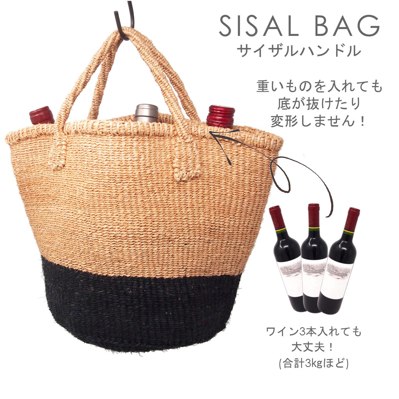 サイザルバッグ Mサイズ マーブル ワインパープル・ナチュラル