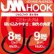 ジャムフック 9号 14本入り タイラバ(ドテラゲーム)専用 SEAFLOOR CONTROL JAM HOOK シーフロアコントロール ジギングフック