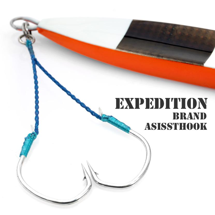 エクスぺディションブランド アシストフック完成品 6/0 FC in type 1pack : 2pcs <br>EXPEDITION BRAND TYPE S <br>カンナギ・カンパチなど大型魚ジギング用アシストフック <br>アシストライン長さ : 4cm / 5cm / 6cm / 7cm / 8cm / 9cm
