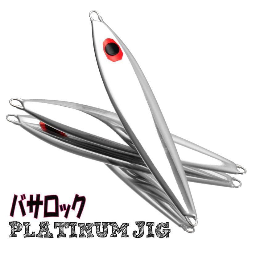 プラチナジグ バサロック 220g PLATINUM JIG シルバーミラー ジギング メタルジグ
