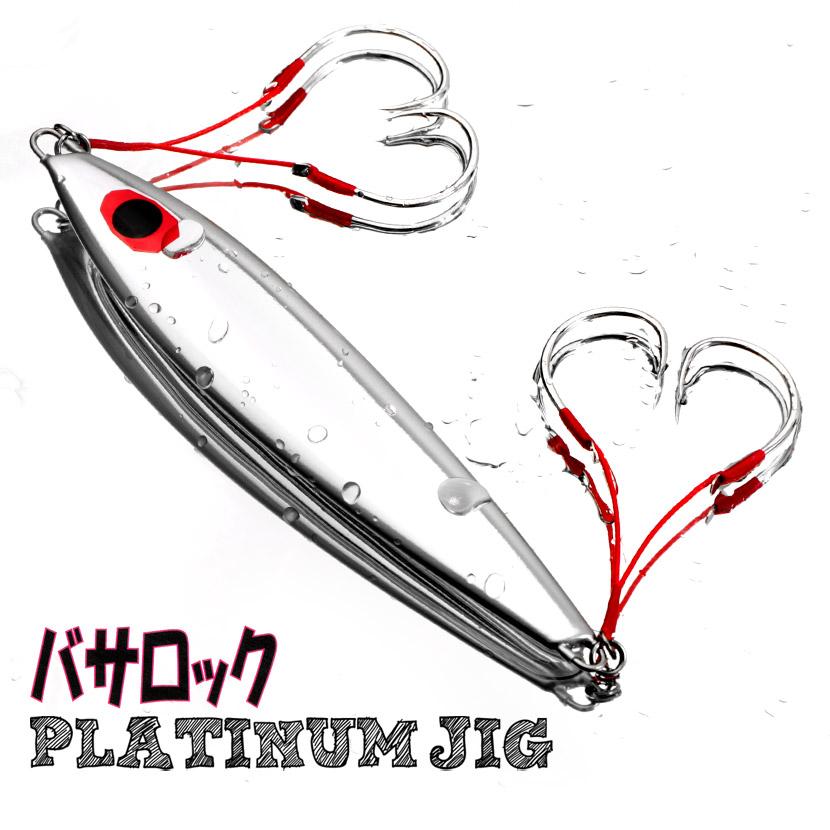プラチナジグ バサロック 250g PLATINUM JIG シルバーミラー ジギング メタルジグ