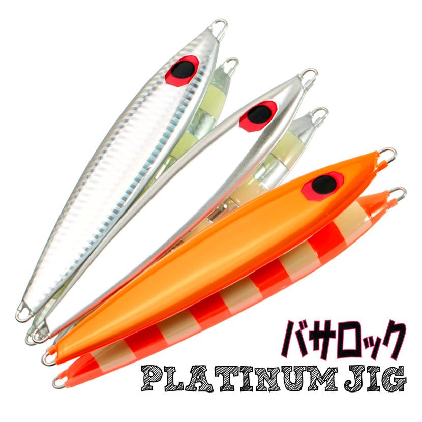プラチナジグ バサロック 220g グロー PLATINUM JIG 当店限定 別注カラー&ゼブラグロー ジギング メタルジグ