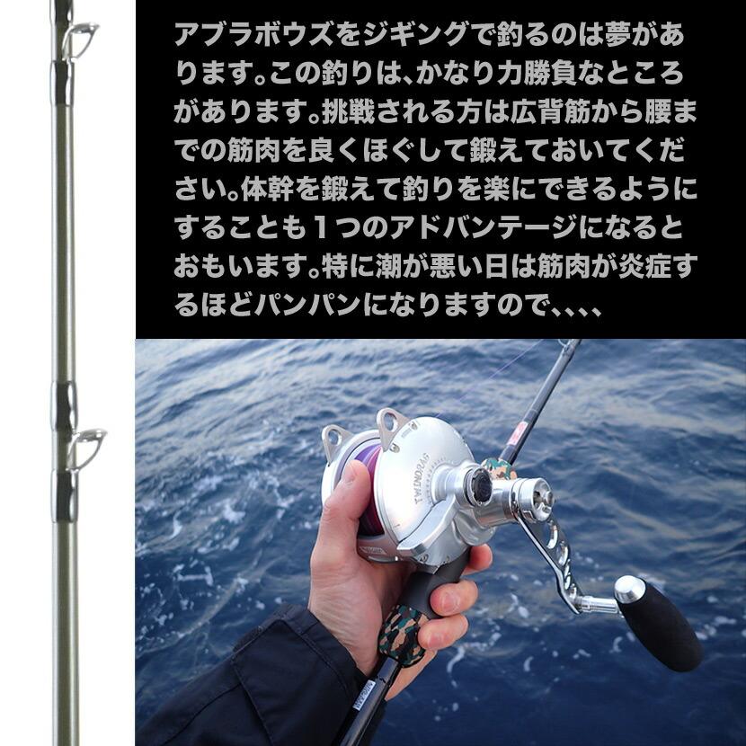 【同梱不可】アンバージャックオリジナル 深海調査用ヘビーロッド<br>DIREWOLF 1000 ダイアーウルフ1000 <br>カスタムロッド アブラボウズジギング【さお】ov22