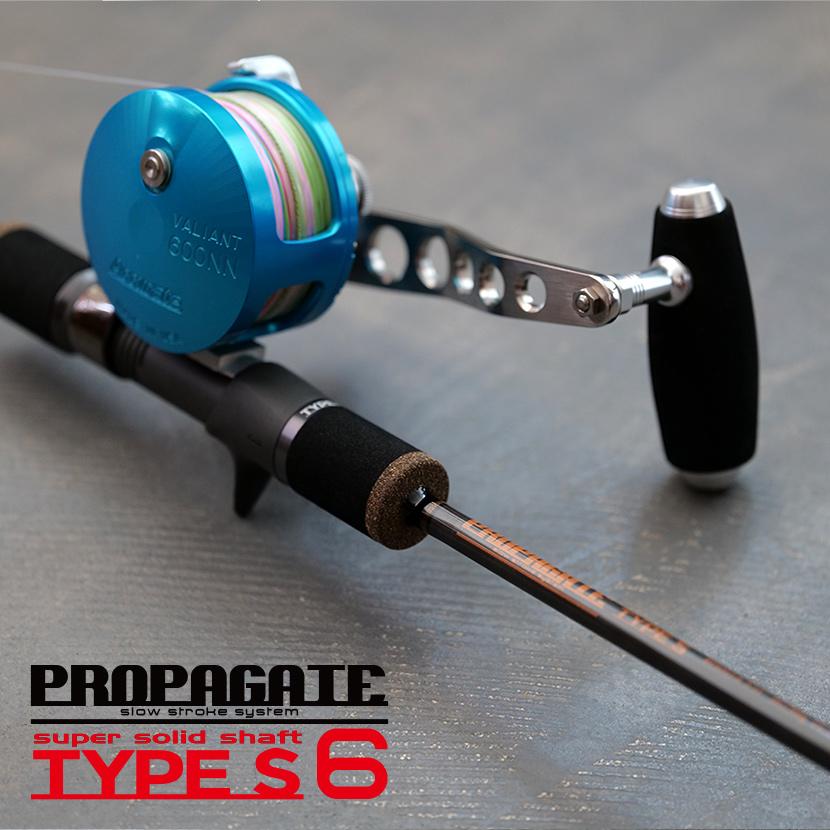 同時購入不可 ビート beat プロパゲートタイプエス #6 BPS511-6 PROPAGATE TYPE S <br>ジギングロッドさお