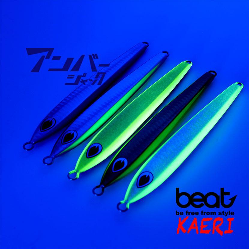カエリ 135g ビート beat KAERI ライトジギング ジギング メタルジグ