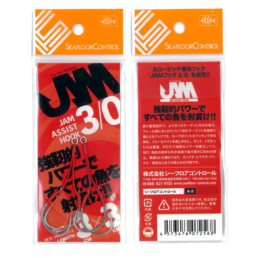 ジャムアシストフック 3/0 3cm  JAMフック3/0 PE15号(中芯フロロカーボン1.5号 3本縒 )  1パック:2個入  SEAFLOOR CONTROL シーフロアコントロール JAM ASSIST HOOK  アシストフック完成品