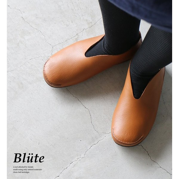 blute ブリューテ レザー スリッポン シューズ ミドル 送料無料 靴 牛革 カウレザー ナチュラル シンプル