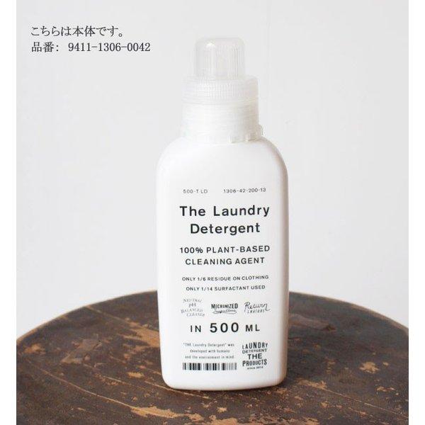 THE洗濯洗剤 詰め替え用 メール便不可 中川政七商店 植物由来
