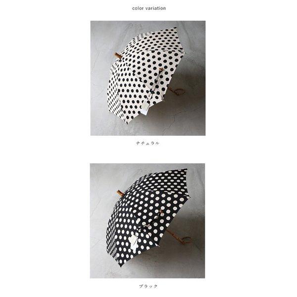 SURMER シュールメール 綿麻キャンバス水玉(小)プリント 晴雨兼用 長傘 レディース 2020SS 送料無料 日本製 ナチュラル ブラック 送料無料