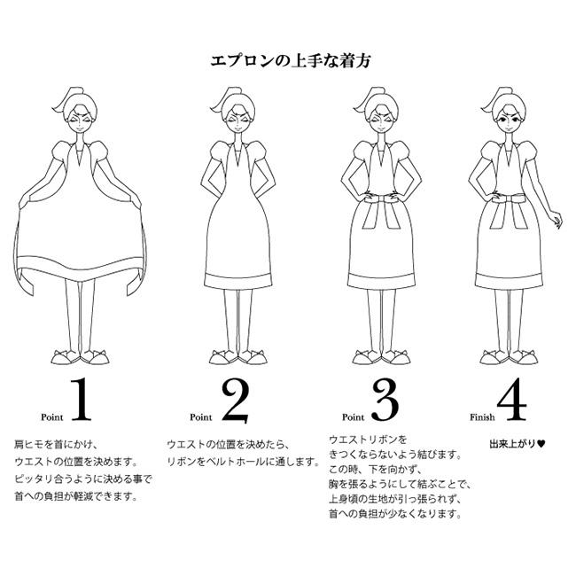 シルバーホワイト&レモンフィズローブエプロン ARB48