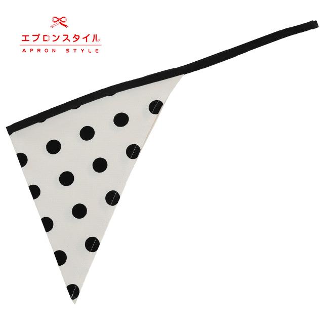 【ジュニア120〜140cm】ブラックドットガールズワンピースフレアーエプロン 三角巾付 /SGFR-J20