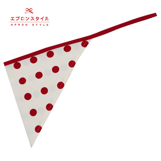【ジュニア120〜140cm】レッドドットガールズワンピースフレアーエプロン 三角巾付 /SGFR-J21