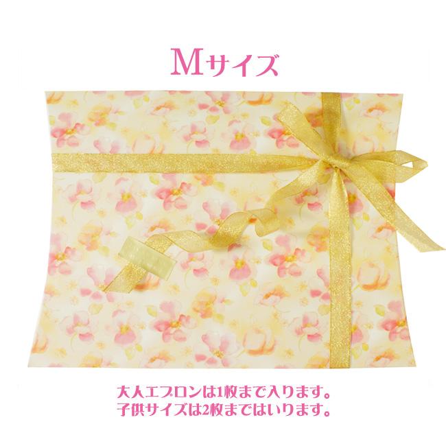 【オリジナルメッセージカード付き!】GIFTBOX02 ギフトボックス ピンクオレンジ