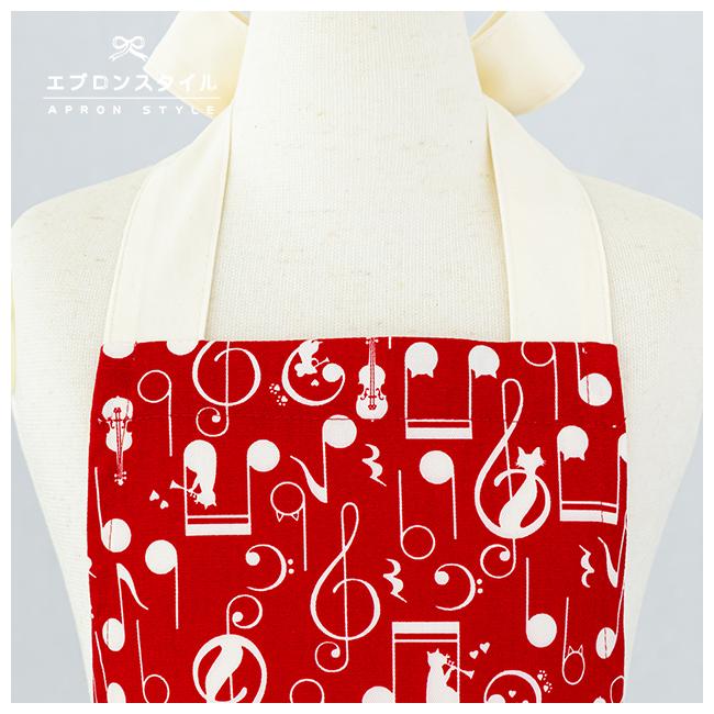 SFC-108レッドキャットスイートフリルエプロン(三角巾付き)【キッズ】