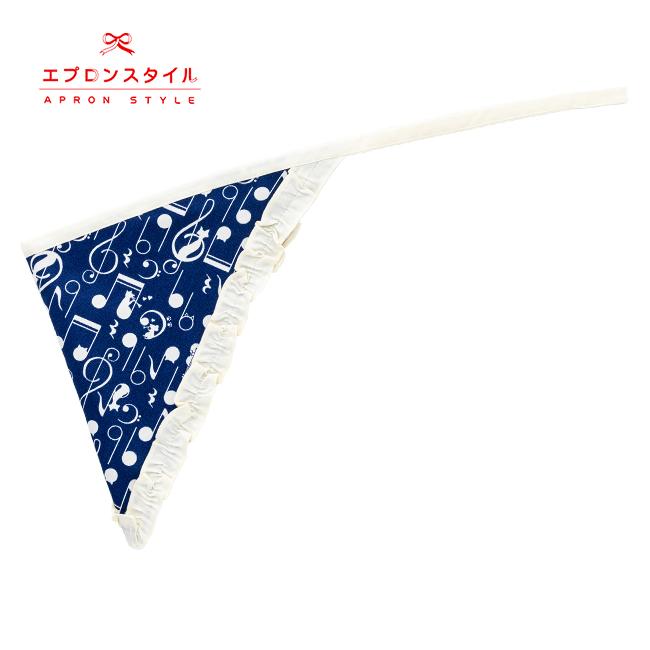 SFJ-109 ブルーキャットスイートフリルエプロン(三角巾付き)【ジュニア】