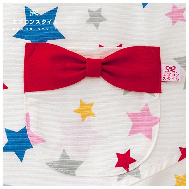 【キッズ】スター柄ガールズワンピースフレアーキッズSGFR-K46(三角巾付き)