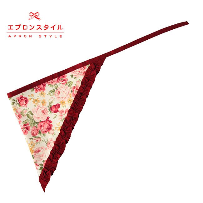 ワインローズガーデンスイートフリルエプロン(三角巾付き)【キッズ】 SFC-16