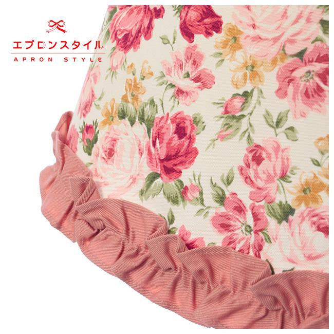 ピンクローズガーデンスイートフリルエプロン(三角巾付き)【ジュニア】SFJ-18