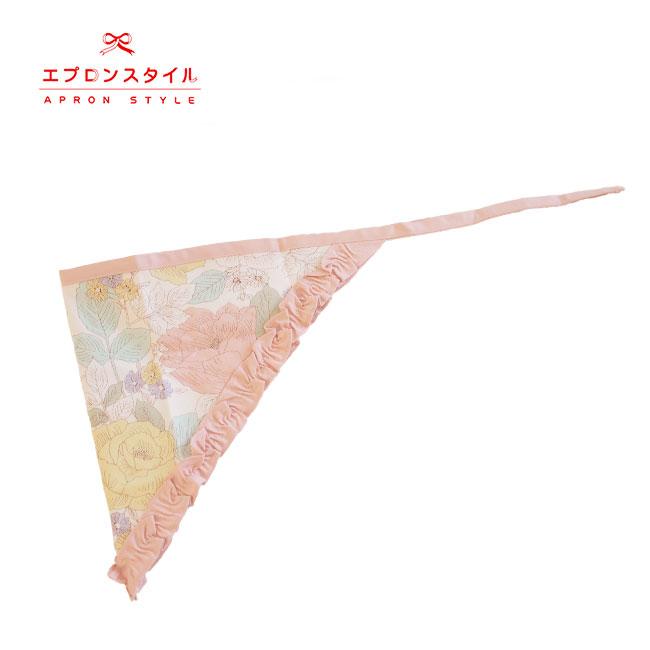SFC-93 フロスホワイトスイートフリルエプロン(三角巾付き)【キッズ】