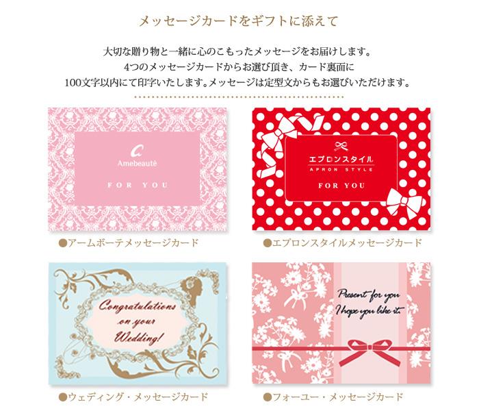 【オリジナルメッセージカード付き!】GIFTBOX07 【M】ギフトボックス ホワイト中