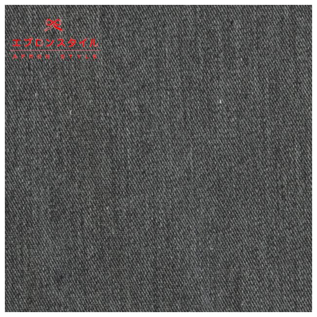 撥水グレー&ホワイトラインスイートティアードエプロン STH02