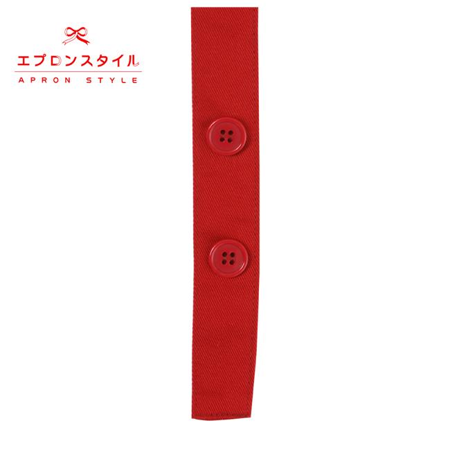 赤チェックラインリボンガールズエプロンドレス SRDX03