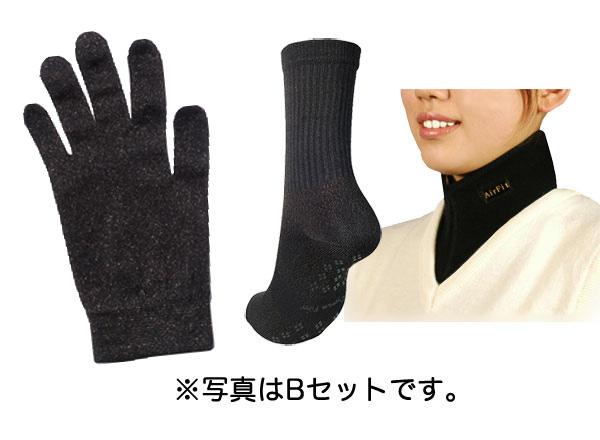銅繊維「いつも青春!」銅繊維手袋お得お試し3点セット