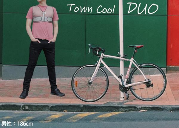 冷却ベスト「タウンクール デュオ」