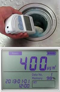 臭気計(VOC用)【屋内に発生する揮発性化合物(VOC)全般に!】