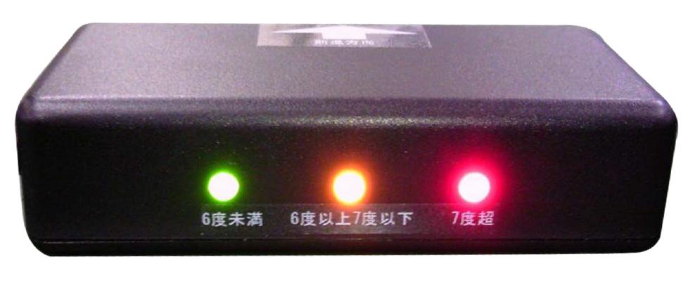 高所作業車用 LED七度計