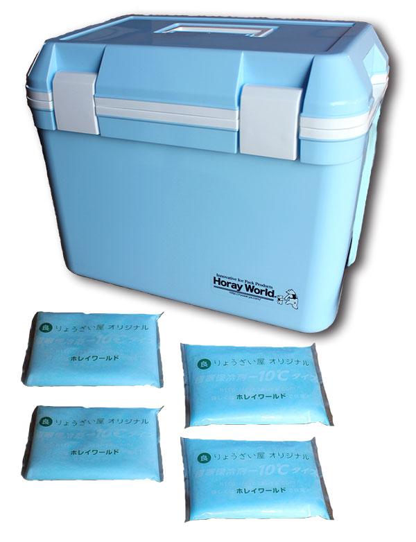 携帯保冷ケース(S、Lサイズ)