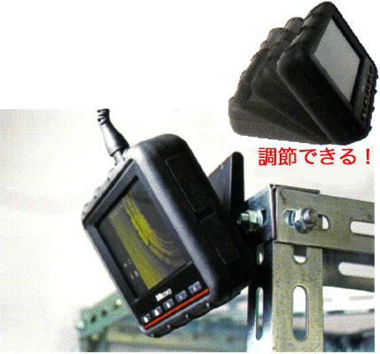 先端可動型工業用内視鏡プロ418
