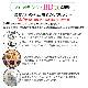 新登場!大人のカロリー対策サプリ 初回限定お試し30日分980円!製薬会社開発 大人のダイエットサプリ BBEX ビューティーボディ ギムネマ 送料無料