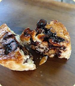 黒糖キャラメルペカンナッツのスコーン