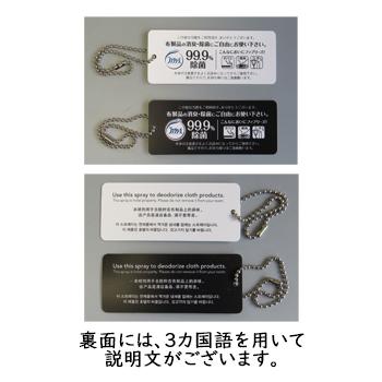 P&G ファブリーズダブル除菌プラス10L【入数1個】