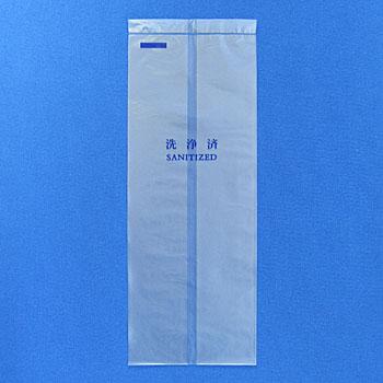 コップ用洗浄済袋【入数10000枚】