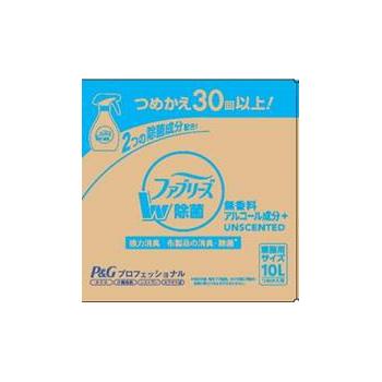 P&G ファブリーズW除菌 無香料 アルコール成分入り10L【入数1個】