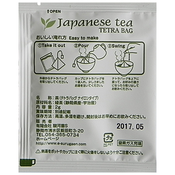 抹茶入り煎茶2gテトラナイロンタイプ(1090)【入数1000個】