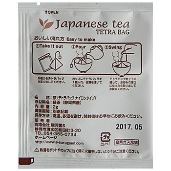 ほうじ茶2gテトラナイロンタイプ(1091)【入数1000個】