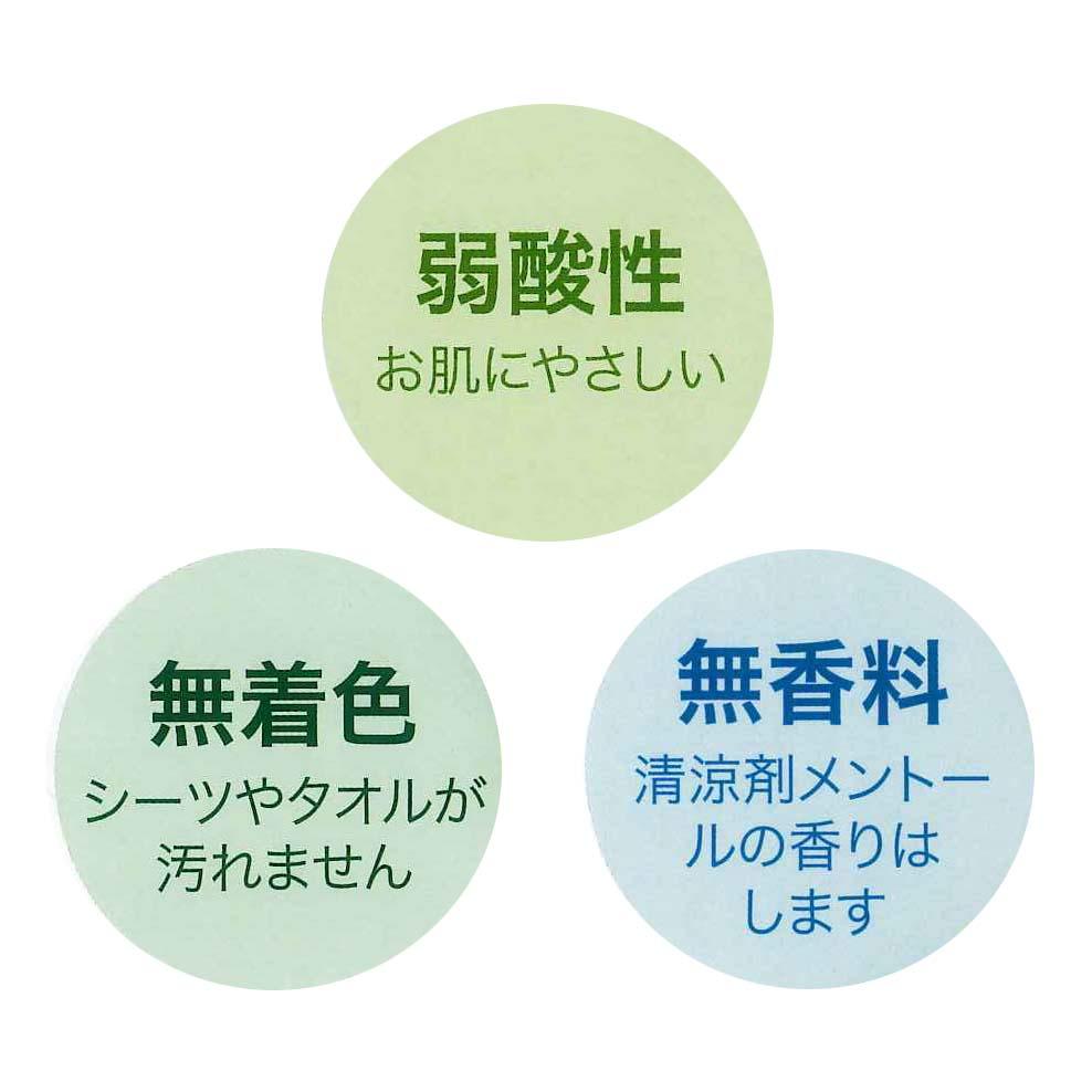 ウテナ リラフット足ひんやりシート(2枚入)【入数400個】