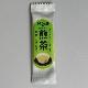 OSKハーモニーメイト煎茶0.5g(066481)【入数1200本】