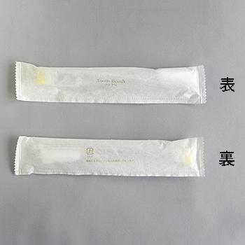 和紙 白3gX24クリアハンドル2色植毛4色アソートOP袋入【入数2000本】