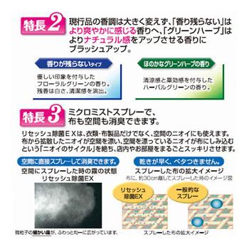 花王リセッシュ除菌EXグリーンハーブの香り10L【入数1個】