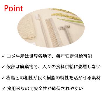 ハスクシリーズ ハブラシ28穴ハスク 【入数2000本】