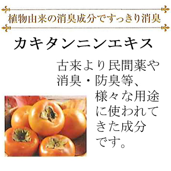 ポーラエステロワイエ リフレッシャー10L(消臭剤)【入数1個】