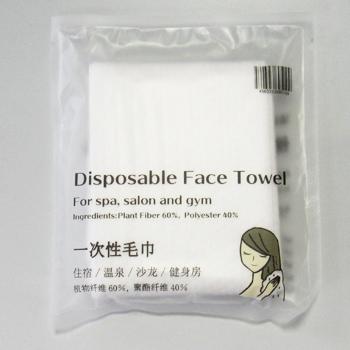 使い捨てフェイスタオルECO-2484【入数600個】