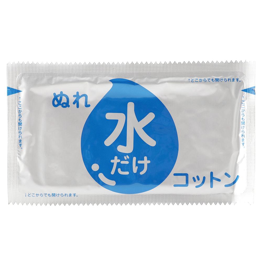大衛 アメジスト ママとベビーの水だけぬれコットン100包入×10個(1ケース) | 日本製 水99%以上 ※送料無料