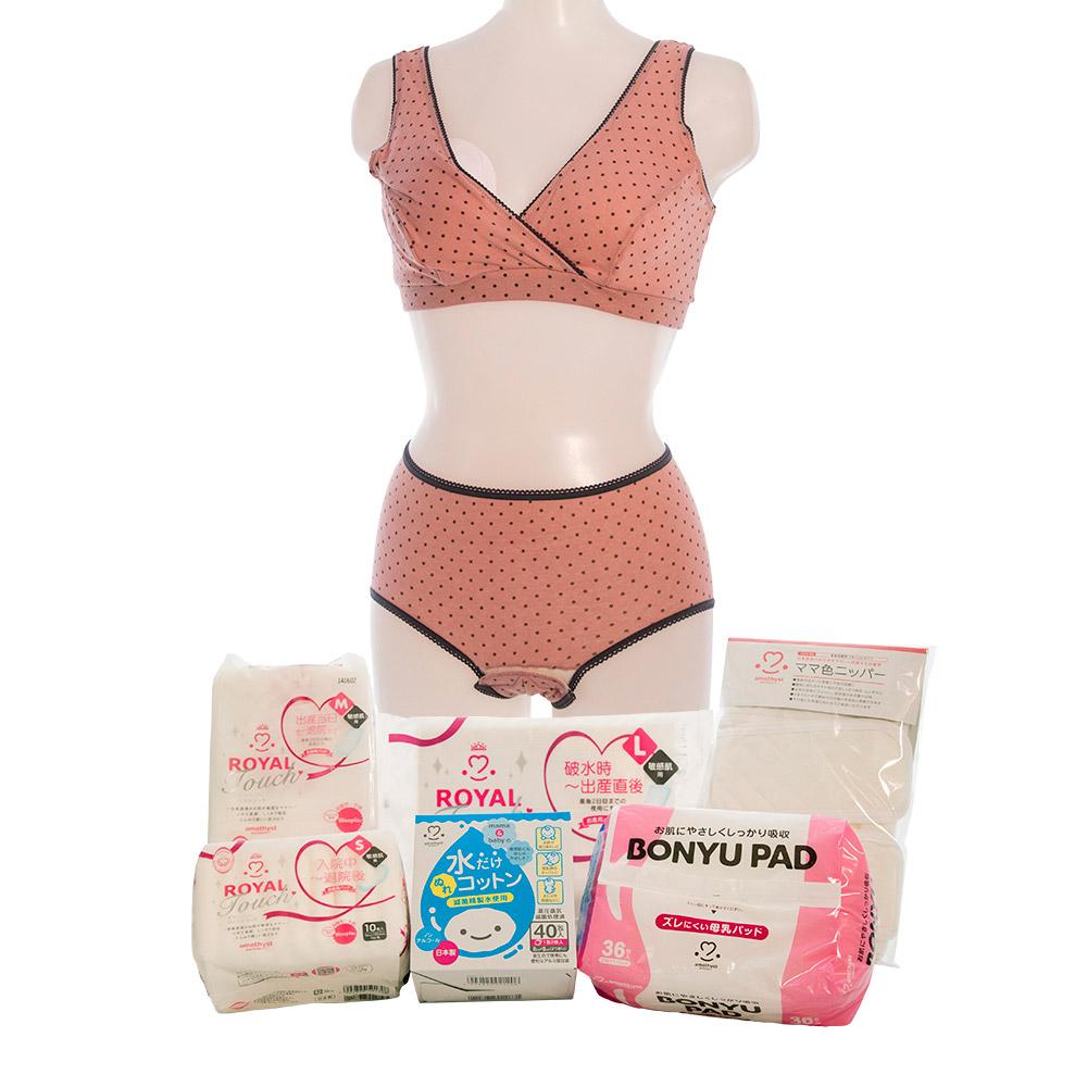 ママのための出産準備セット(ピンク)M【お産セット】