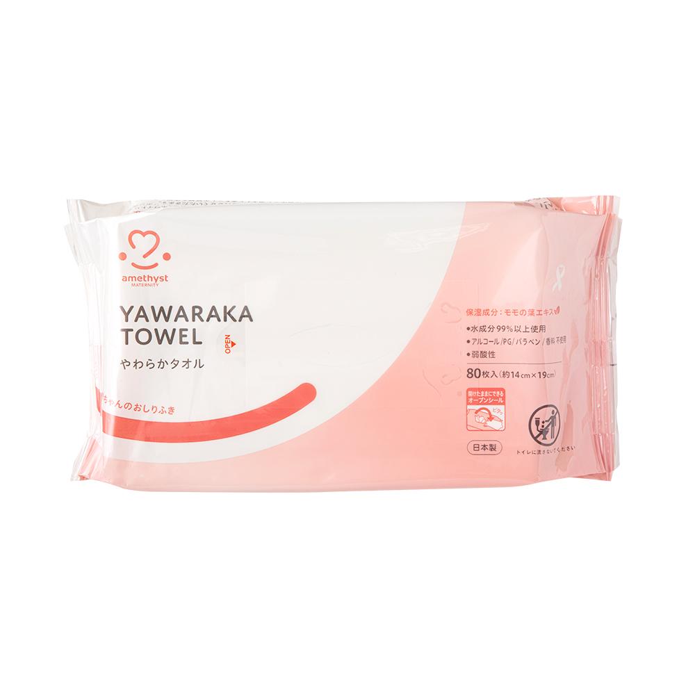 おしりふき やわらかタオルベビーローション入80枚入×36個(1ケース)   日本製 ※送料無料